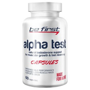 Be First Alpha Test (60 шт.)